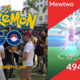 Mew Two Raid: My First Ever Mew Two It has been a month since I returned to pokemon go and since then I have received an EX Raid pass to […]