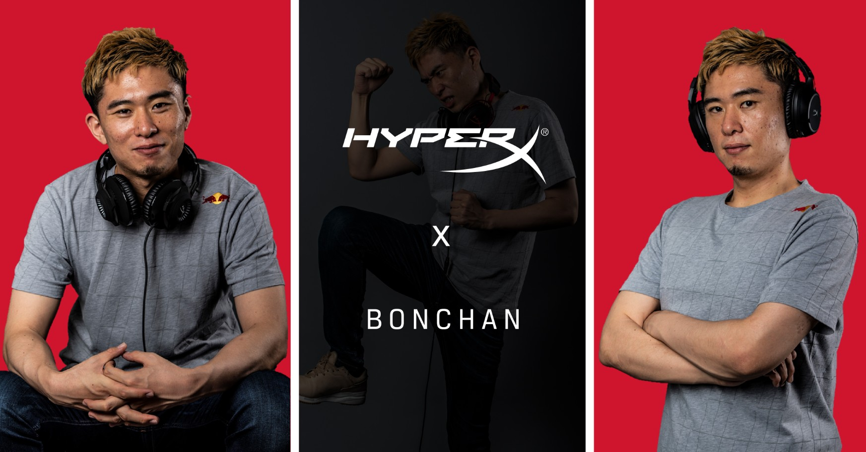 HyperX Now the Headset Sponsor of Bonchan