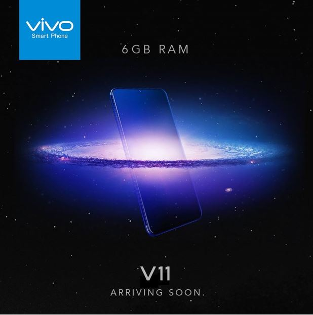 Vivo's next flagship phone to have expansive storage