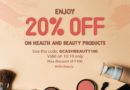 GCash Offers Up to 20% Off @ Lazada Beauty Day