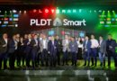 PLDT, Smart unlock amazing digital experiences