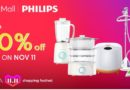 Philips brings you their Lazmall 11.11 Sale