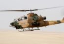 PAF to Receive AH-1F Cobra Attack Helicopters