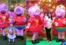 'Feast on Fortune at SM' with Peppa Pig