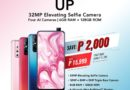 Vivo V15 smartphone now available for only P15,999