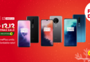 Catch these 11.24 Flash Deals for OnePlus at Shopee's Big Christmas Sale!