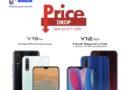 Select vivo Y-series phones get a price drop