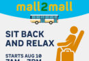 SM Launches Mall 2 Mall Bus Service