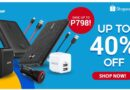 Anker Celebrates the start of the holidays in joining the 9.9 Shopee Sale