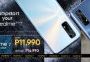 realme 7 retail price slashed, to Php 11,990