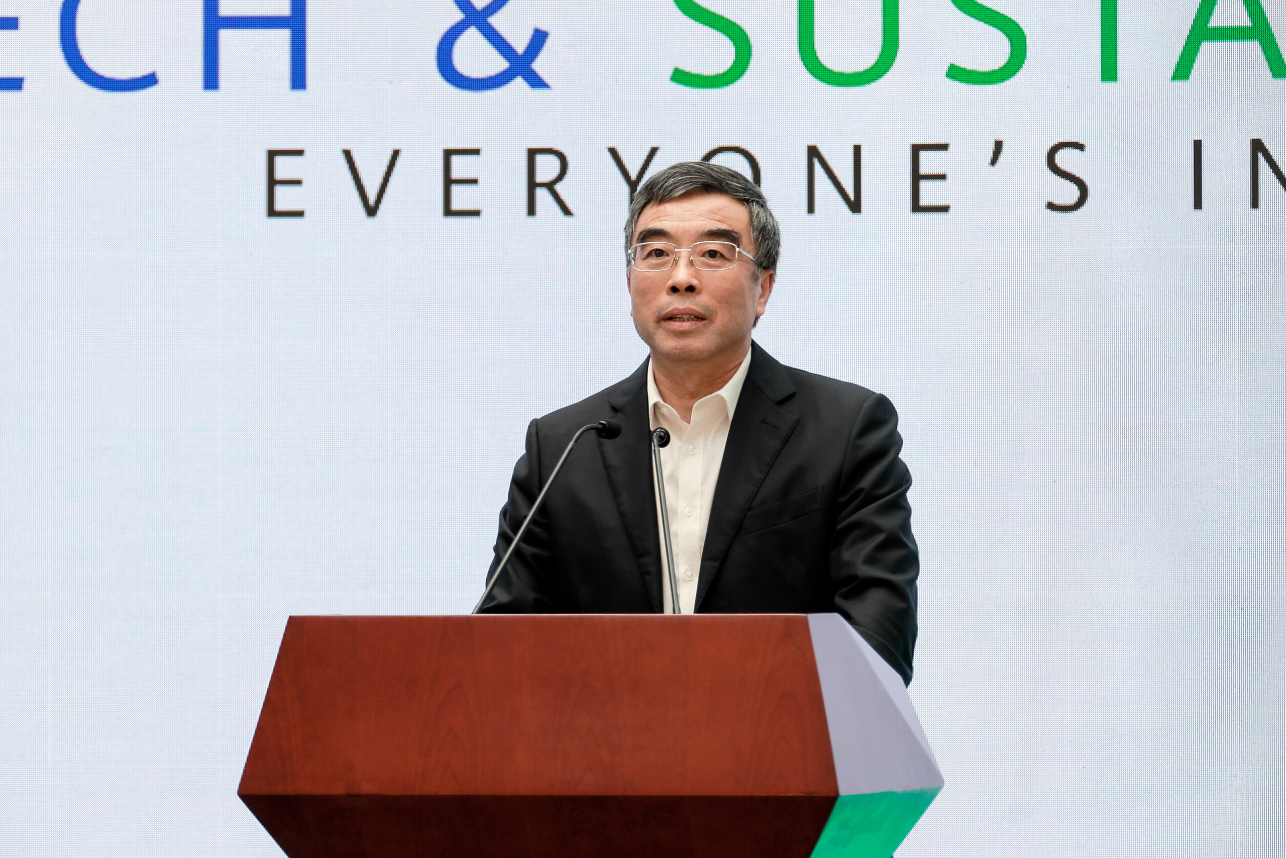 Huawei announces Seeds for the Future Program 2.0